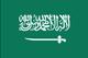 Arabia Saudita Flag